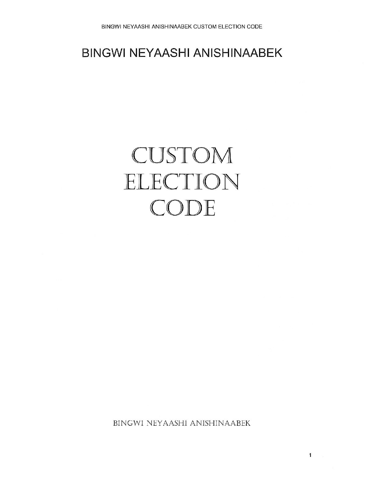 election-code-title-page